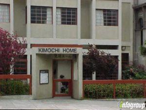 Image of Kimochi Home faciility
